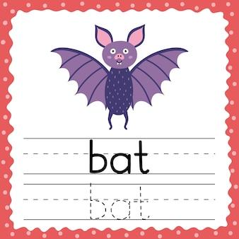 Иллюстрация для начертания слов - летучая мышь. практика письма для детей. флэш-карта с простым словом из трех букв. страница активности для малышей. иллюстрация