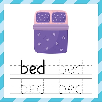 「ベッド」という単語を含むワークシートをトレースします。