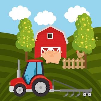 農場のシーンのトラクター