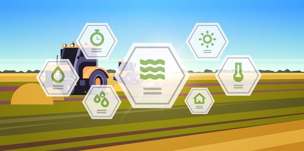 アプリケーションコンセプト風景背景フラット水平を収穫のフィールドスマート農業現代技術組織で働く土地重機を耕すトラクター