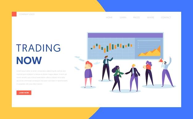 주식, 채권, 상품 또는 파생 상품 및 뮤추얼 펀드 랜딩 페이지를 매매하는 상인. 금융 회사 웹 사이트 또는 웹 페이지에서 일하는 전문가. 플랫 만화 벡터 일러스트 레이션