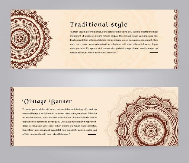 Traditional arabic invitation card template design