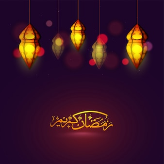 Traditional background holiday month lamp