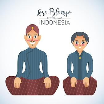 インドネシア中部ジャワ出身の伝統的なブライダルカップル。 loroblonyoと呼ばれます。