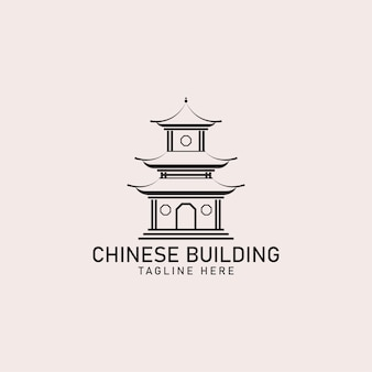Traditional chinese building oriental cultural architecture object vector illustration
