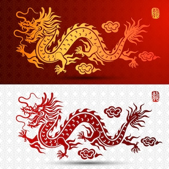 Traditional chinese ,chinese character translate dragon