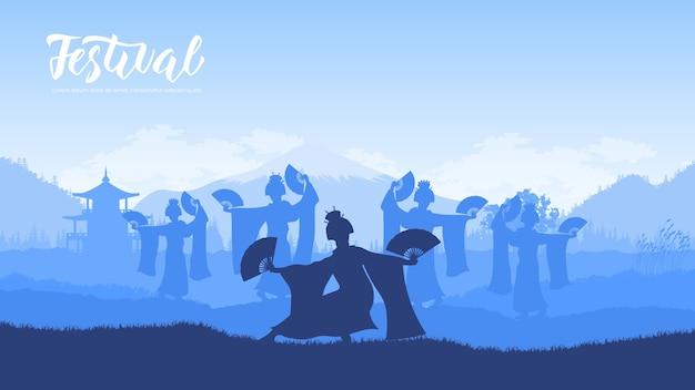 ファンとの伝統的な中国舞踊。ヒンズー教の国民舞踊家は、自然の中で伝統的な踊りを披露します。