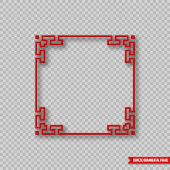 Traditional chinese decorative red color frame with shadow. ornamental element for holiday desiggn. isolated on transparent background, vector illustration.