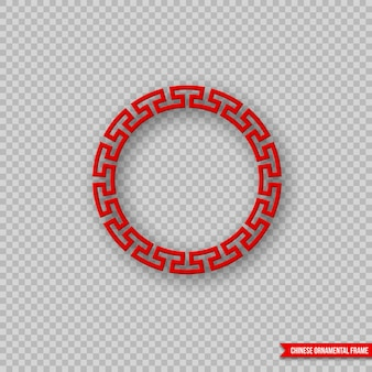 Cornice rotonda rossa decorativa cinese tradizionale.