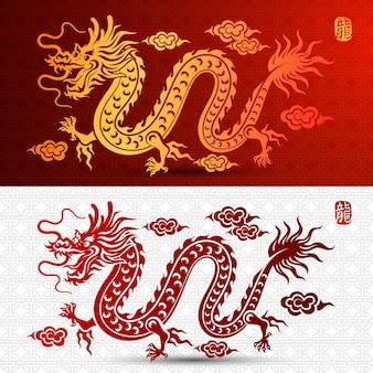 전통적인 중국 용 그림