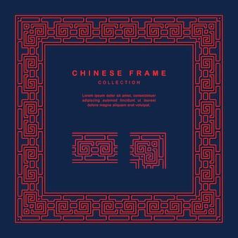 중국어 번체 프레임 트레이 서리 디자인 장식 요소 프리미엄 벡터