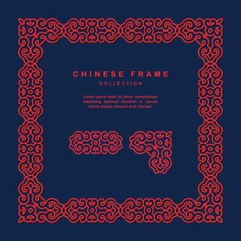 중국어 번체 프레임 트레이 서리 디자인 장식 요소