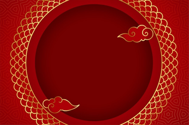 Traditional chinese greeting with cloud on red background
