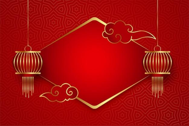 赤い背景の上の伝統的な中国のランタンと雲