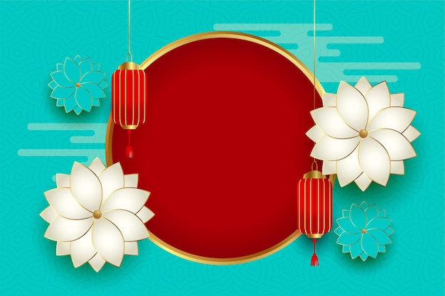 Traditional chinese lanterns with flower on blue background