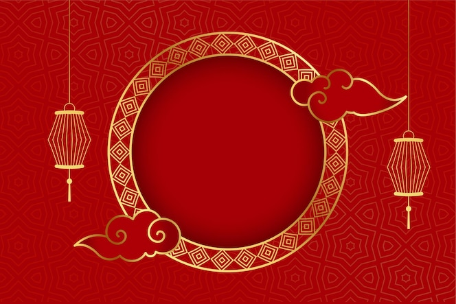 Traditional chinese red background greeting with lanterns