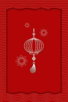 繁体字中国語の赤い提灯のデザインカード