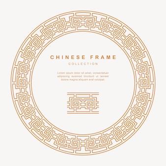 Traditional chinese round frame tracery design decoration elements