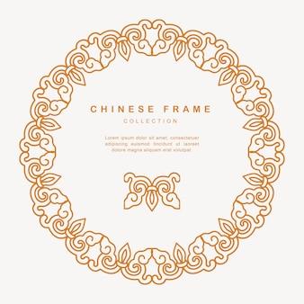 중국어 번체 라운드 프레임 트레이 서리 디자인 장식 요소