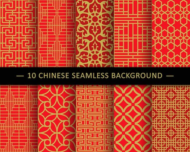 Традиционная китайская коллекция бесшовных фоновых изображений
