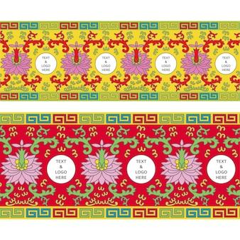 전통 중국어 원활한 패턴