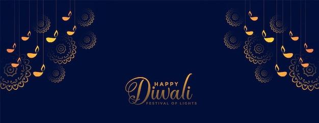 Design decorativo tradizionale per banner festival diwali felice
