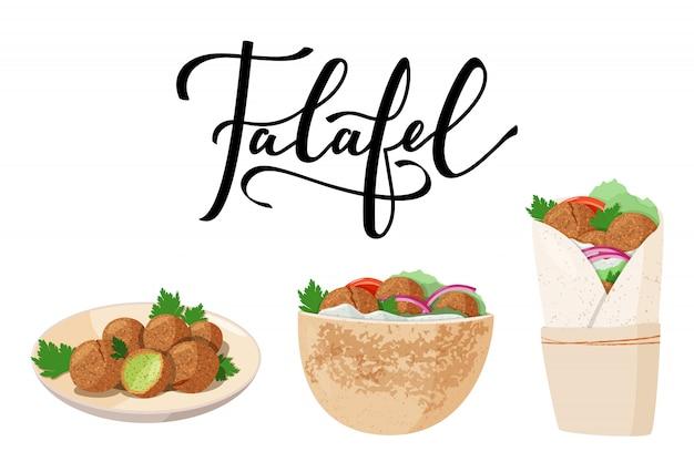 Традиционное блюдо еврейской кухни фалафель. Premium векторы