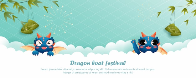 Traditional dragon boat festival banner with cute dragon.