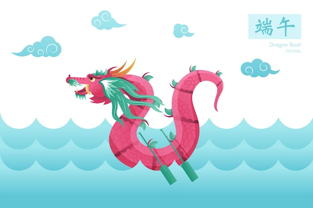 Traditional dragon boat on water background