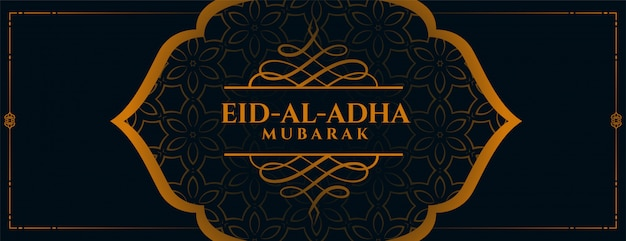 Traditional eid al adha islamic banner with decorative