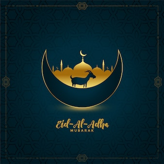 Traditional eid al adha mubarak greeting