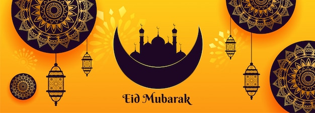 Traditional eid festival decorative islamic banner design