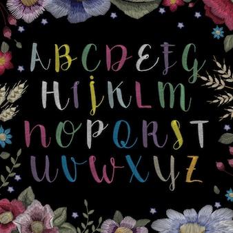전통적인 민속 세련된 알파벳 꽃 자수.
