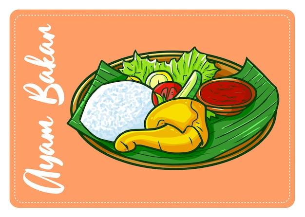 Традиционная курица-гриль с рисом и перцем чили, или «пакет аям бакар» на индонезийском языке bahasa. традиционные блюда из индонезии.