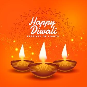 Diyaと伝統的な幸せなディワリ祭カード