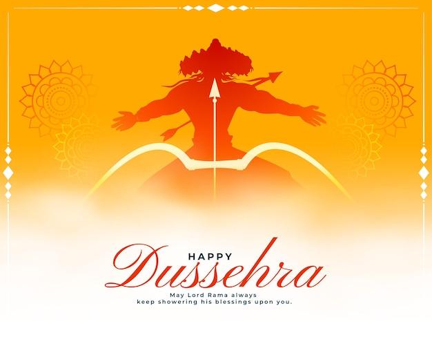 Традиционный дизайн желтой карточки happy dussehra