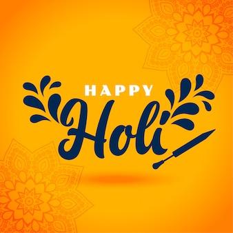 Традиционный счастливый праздник холи желтый фон
