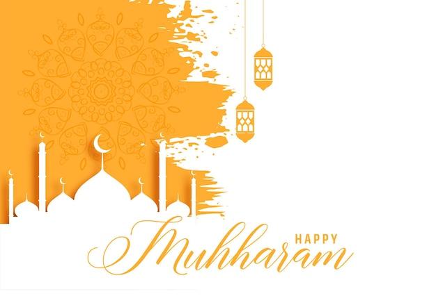 Традиционная счастливая карта мухаррам в акварельном стиле