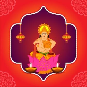 Традиционный индийский фон на шубх дхантерас с векторной иллюстрацией лорда кубера