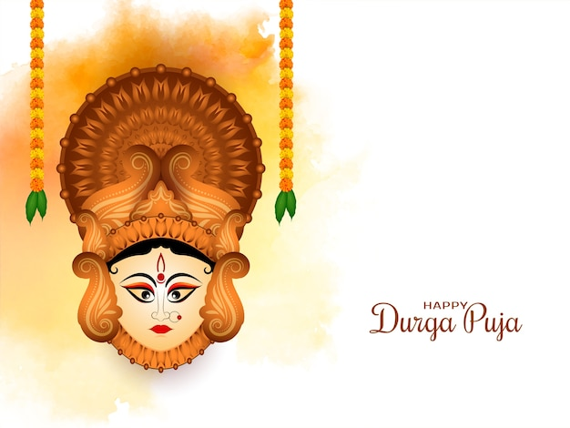 Traditional indian durga puja festival card