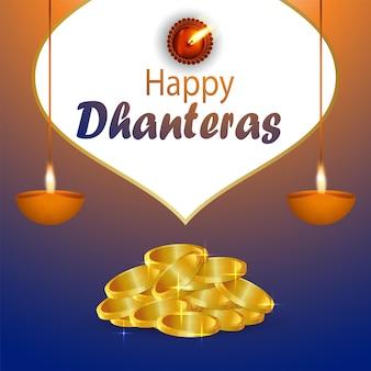 伝統的なインドのお祭りハッピーダンテラスお祝いグリーティングカード