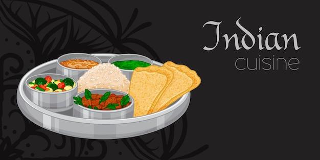 伝統的なインド料理。木の黒い背景にターリー。