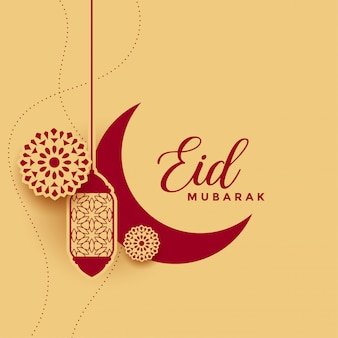 Free Vector Eid Mubarak Festival Card In Golden And Black Colors