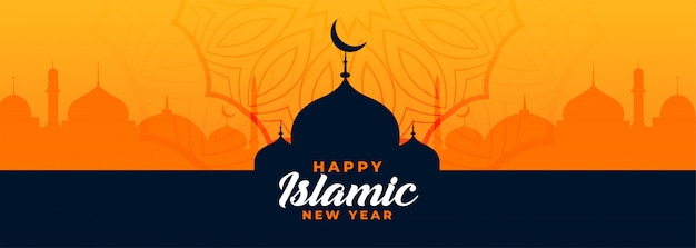Traditional islamic new year holiday banner