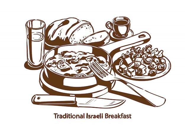 伝統的なイスラエルの朝食