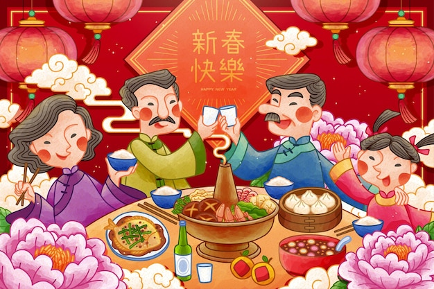 Traditional lunar year reunion dinner with peony flower and hanging lanterns decorations
