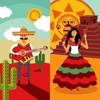 전통적인 멕시코 수직 배너