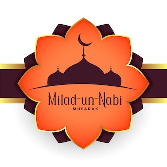 Traditional milad un nabi festival greeting background