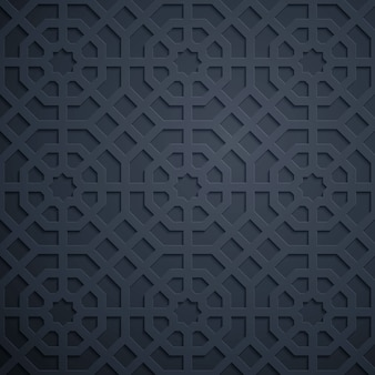 Traditional morocco pattern arabic geometric ornament