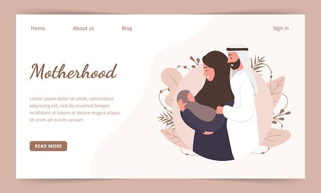伝統的なイスラム教徒の家族、母性、アラブ人の出産。ランディングページテンプレート。ヒジャーブと夫と赤ちゃんの民族衣装の女性。